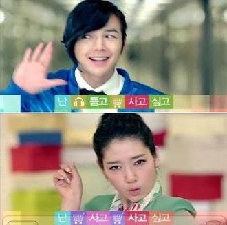Jang GeunSeok และ Park ShinHye ในโฆษณา Garden5