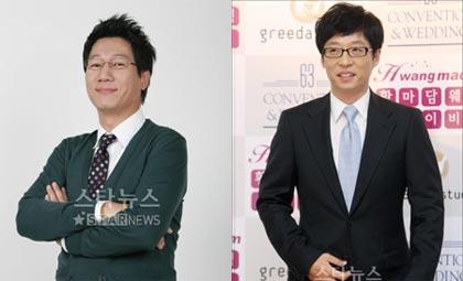 พิธีกรหนุ่ม Ji Suk Jin ร่วมงานวาไรตี้ใหม่กับ  Yoo Jae Suk