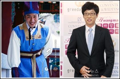 Lee Kwang Soo เป็นสมาชิกอีกคนในรายการวาไรตี้ใหม่ของ Yoo Jae Suk