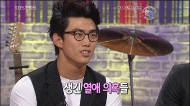 """TaecYeon """"เรื่องผมกับ YoonA มันไม่เป็นความจริงเลยแม้แต่น้อย"""""""