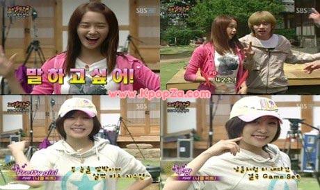Heechul, Yoona และ Nicole ได้ร้องเพลงน้อยกว่า 1 นาทีในเพลงของวง