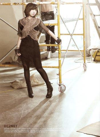 2NE1 โชว์สวยในนิตยสาร Vogue Girl สิงหาคม