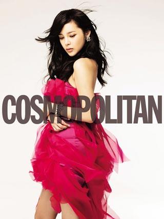 Park Si Yeon ถ่ายแบบให้นิตยสาร Cosmopolitan