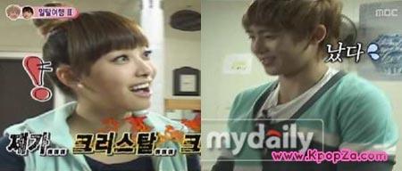 นิชคุณเผลอเรียกชื่อ Krystal ใน We Got Married