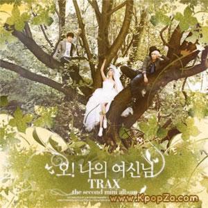 TRAX ส่ง Seohyun ออกมาให้ชมความน่ารักกันแล้ว