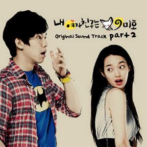 My Girlfriend is a Nine-Tailed Fox OST Part.2 - Lee Seul Bi, Kim Gun Mo