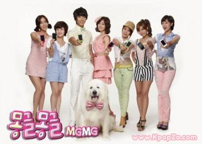 "T-ara ในมิวสิควีดีโอ ""Mongeul Mongeul"" ปล่อยออกมาแล้ว"