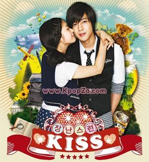 Soyu (SISTAR) เผยเพลงประกอบละคร 'Playful Kiss' ออกมาแล้ว