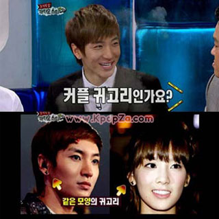 Leeteuk ปฏิเสธข่าวลือเรื่องเขากับ Taeyeon