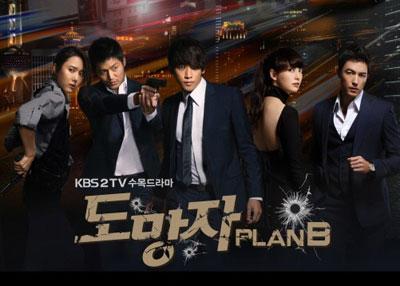 'The Fugitive: Plan B' ได้ 4Minute และ MBLAQ มาร้องเพลงประกอบละคร