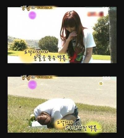 Park Bom บอกเล่าถึงสาเหตุที่ร้องไห้ในรายการ 2NE1TV