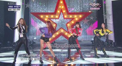 คลิป SISTAR ใน Music Bank กับเพลง 'How Dare You'
