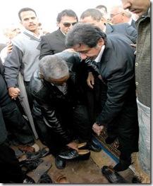ahmad ezz shoe 1