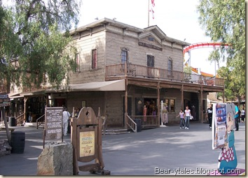 Knott's Gold Trails Hotel