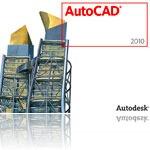 AutoCAD2010_web