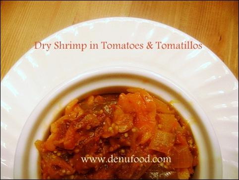 Dry Shrimp (2)