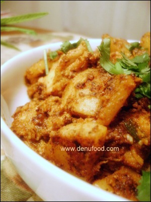 Aloo chicken kasoori methi