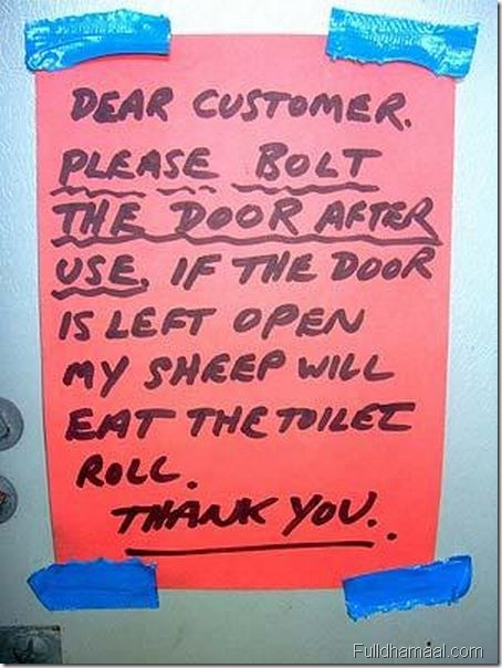funny_toilet_sign (3)