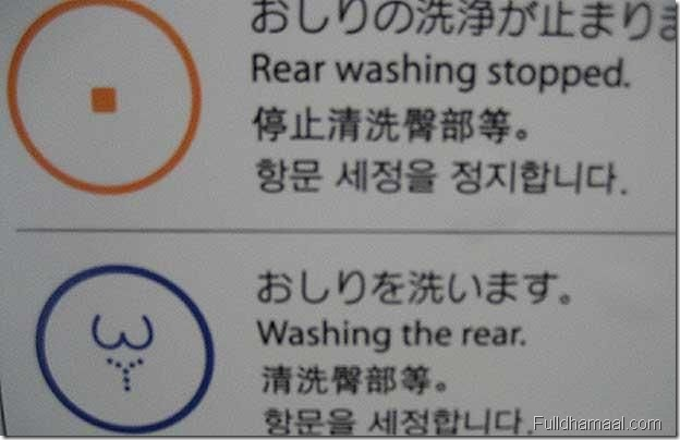 funny_toilet_sign (10)