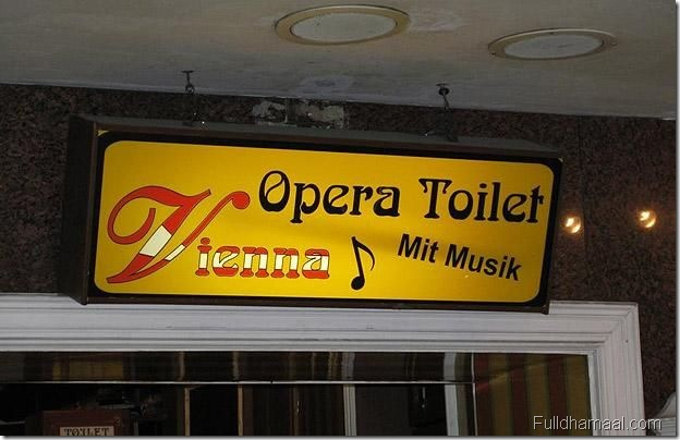 funny_toilet_sign (11)