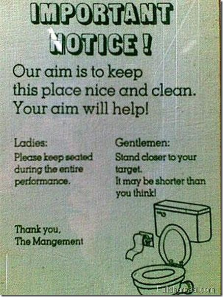 funny_toilet_sign (14)