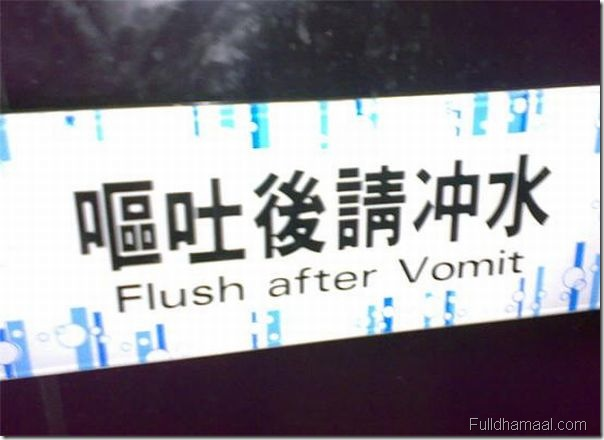 funny_toilet_sign (20)