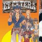 Manga Et Cetera (1 - 9 tamat)