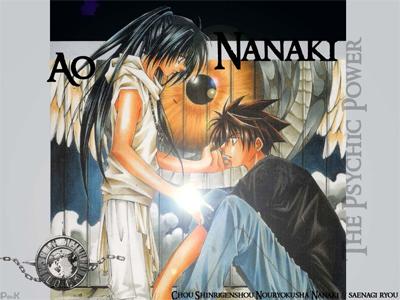 Manga The Psychic Power Nanaki (1 - 3 tamat)