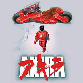 Manga Scan Akira [eng]