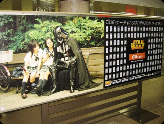 cool Star Wars phone billboard in subway in Tokyo When billboards first put up they had phone cards stuck to them