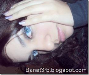 ajnabiya_008