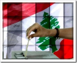 lebanon municipal election 2010