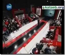 Ahmar bil Khat Al Areed 2