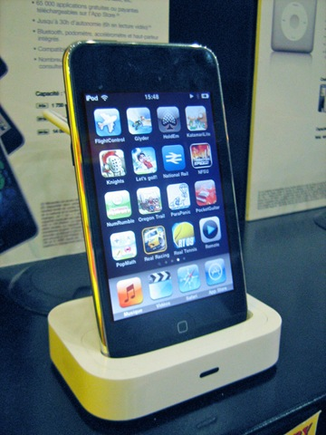 iPod Touch S