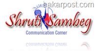 shruti_sambeg_on_aakarpost