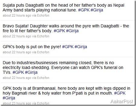 Ujjwal Acharya Twitter Updates