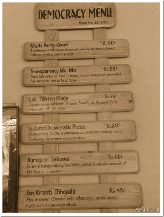Democracy Menu