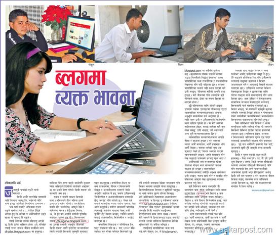bloggerpaper