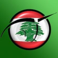 Secular Lebanon Logo.jpg