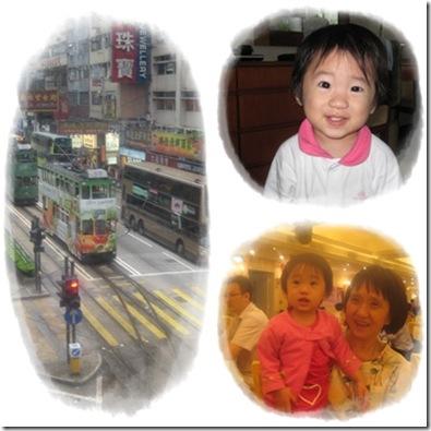 HK Day 2