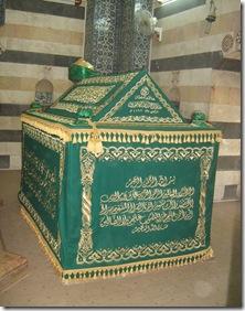 Makam Salahuddin