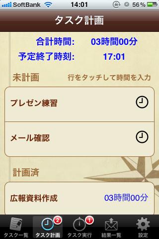 写真 2011 05 20 14 01 37