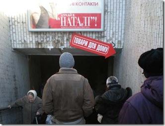 Ukraine 002