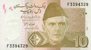 204040image042 - Pakistani Curency From 1947 to 2001