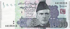 204040image048 - Pakistani Curency From 1947 to 2001