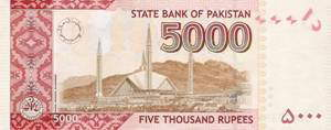 204040image051 - Pakistani Curency From 1947 to 2001