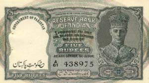 204040image004 - Pakistani Curency From 1947 to 2001