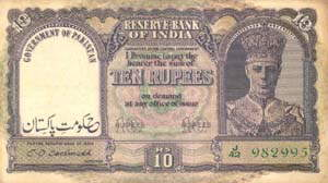 204040image006 - Pakistani Curency From 1947 to 2001