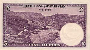 204040image012 - Pakistani Curency From 1947 to 2001