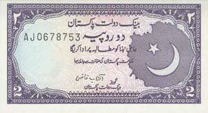 204040image029 - Pakistani Curency From 1947 to 2001